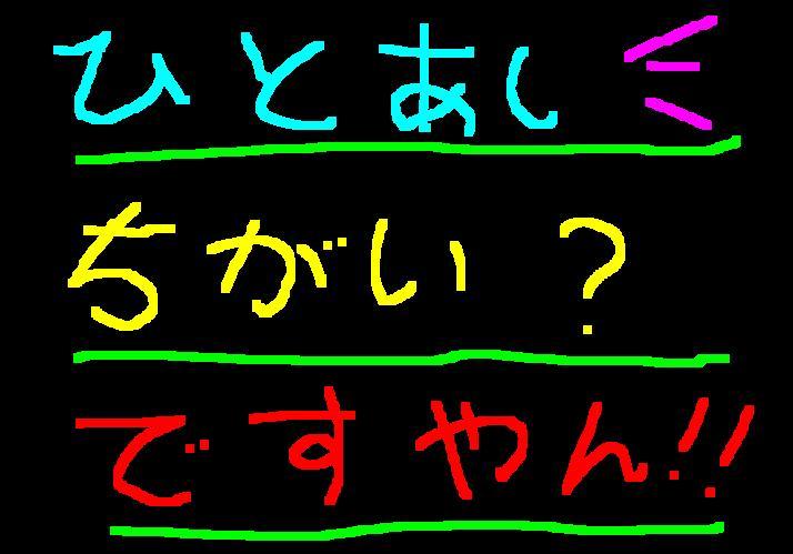 f0056935_21363534.jpg