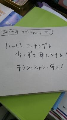 f0177745_12275564.jpg