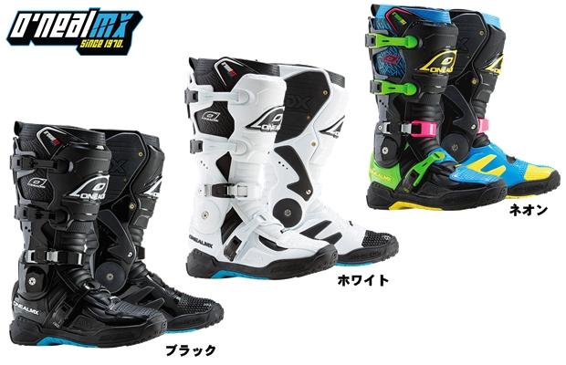 おにるさんおにるさん!ブーツがきたよ!_f0062361_2011743.jpg