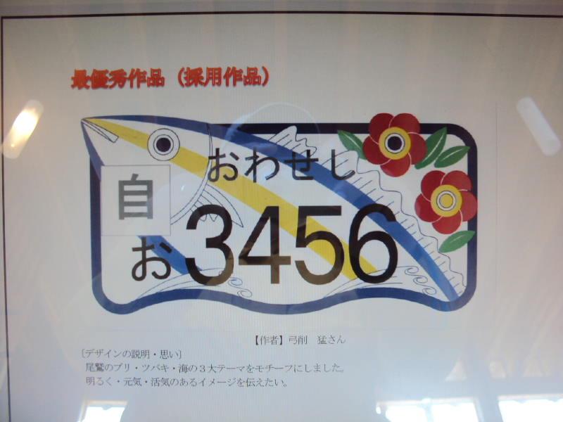 f0133861_18551037.jpg