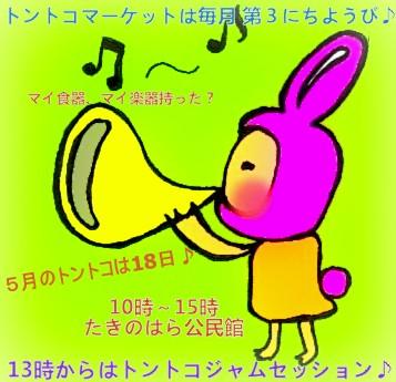 f0285764_19222243.jpg