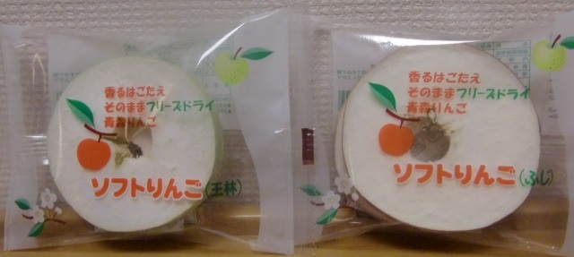 弘前・縄かりん糖_b0236665_23545544.jpg