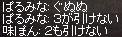 a0201367_2153721.jpg