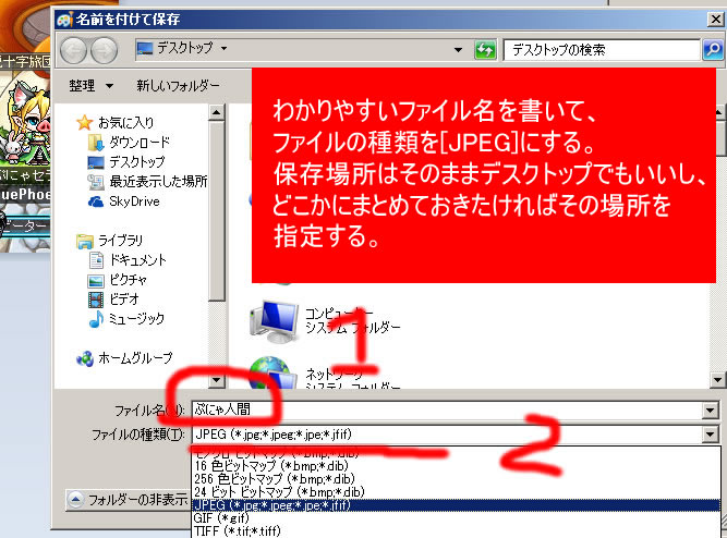 c0099678_01171999.jpg