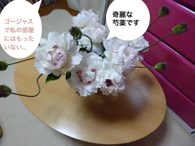 f0305995_2301287.jpg