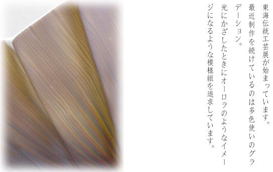 f0065896_10514013.jpg