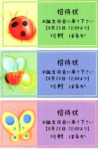 お子様と一緒に!カラフルな簡単手作りカード_d0225198_11321428.jpg