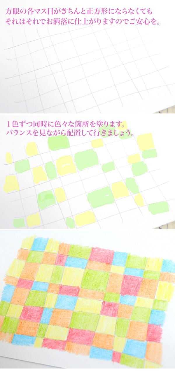お子様と一緒に!カラフルな簡単手作りカード_d0225198_114376.jpg
