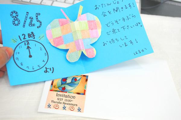 お子様と一緒に!カラフルな簡単手作りカード_d0225198_1321524.jpg