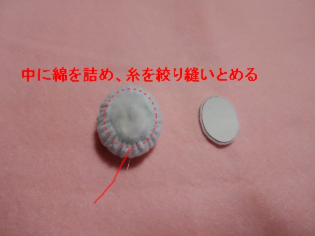 d0326302_17073044.jpg