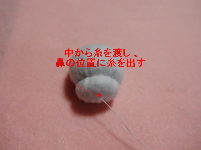 d0326302_17075259.jpg
