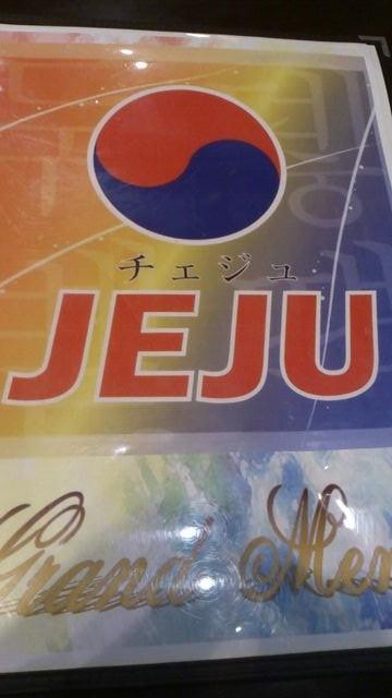 韓国家庭料理 済州(チェジュ)_e0115904_16282461.jpg