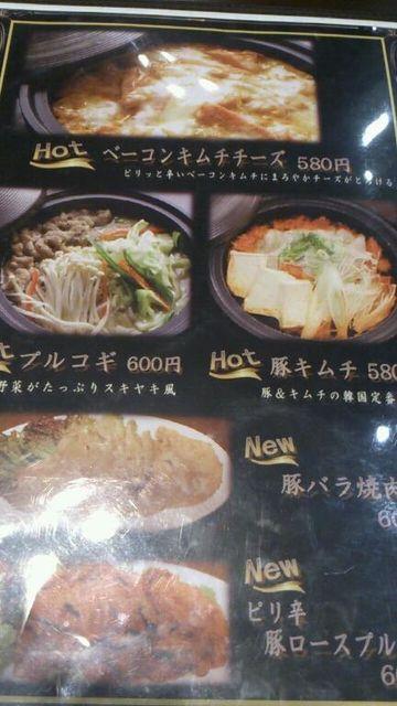韓国家庭料理 済州(チェジュ)_e0115904_1635117.jpg