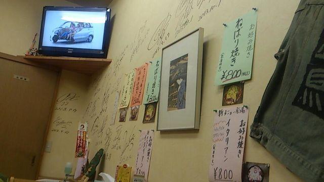 広島風お好み焼き 鉄馬_e0115904_6503717.jpg