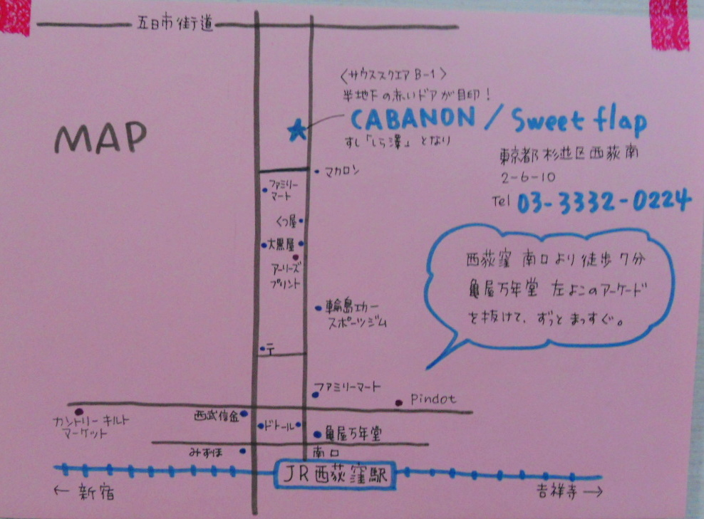 f0231505_23283128.jpg