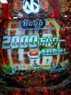 b0020017_21522748.jpg