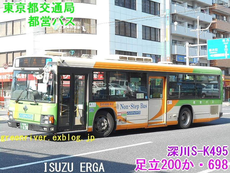 東京都交通局 S-K495_e0004218_2052263.jpg
