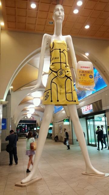 名古屋→東京_d0171222_03513643.jpg