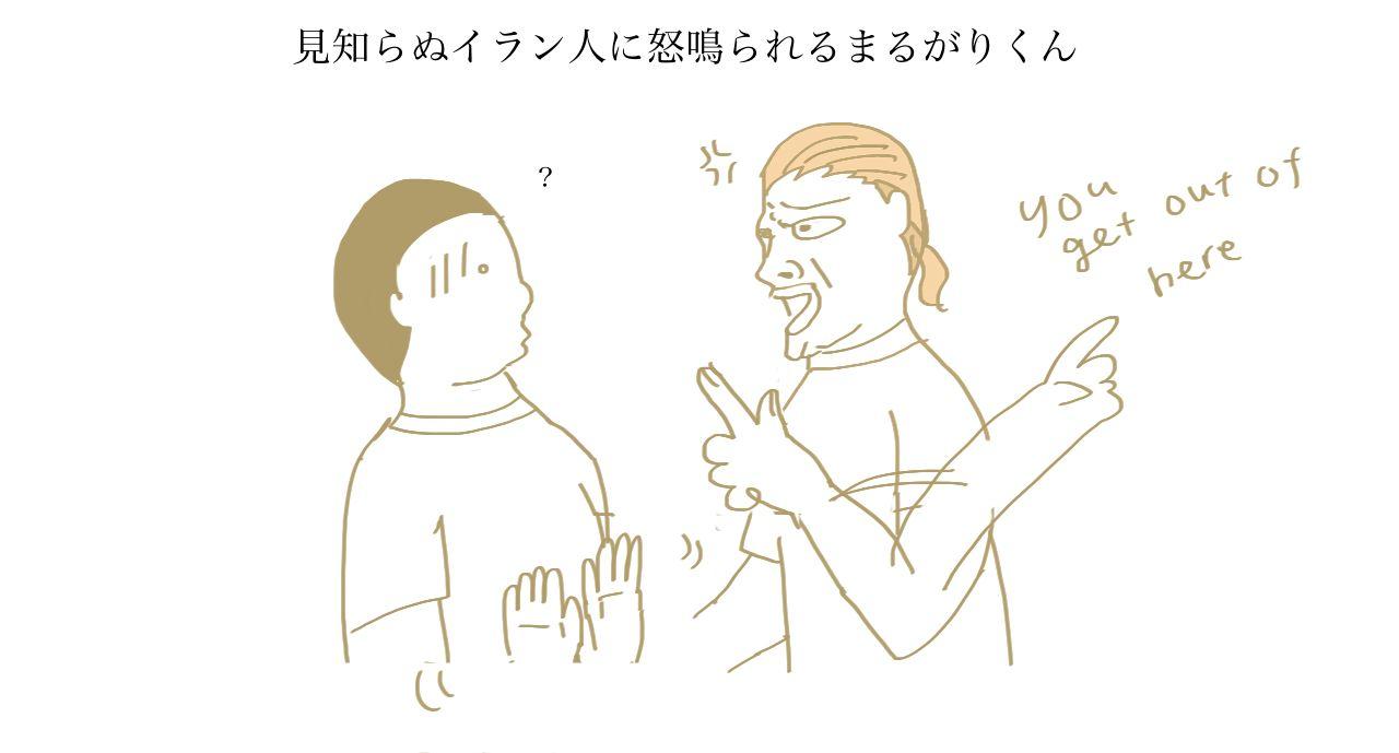 b0270130_22593341.jpg