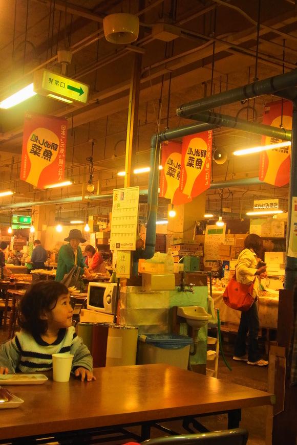 八戸市営魚菜小売市場に vol.1_b0207642_1426536.jpg