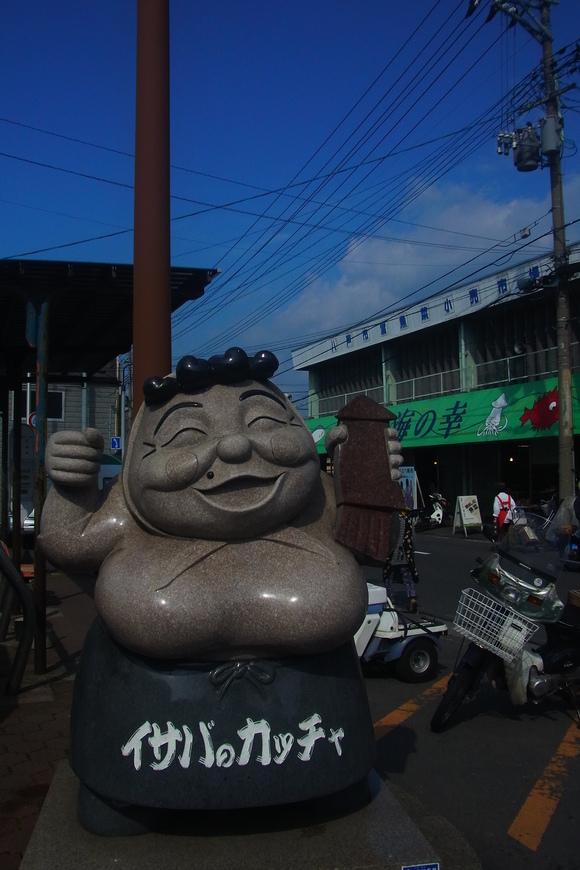 八戸市営魚菜小売市場に vol.おしまい。_b0207642_2037436.jpg
