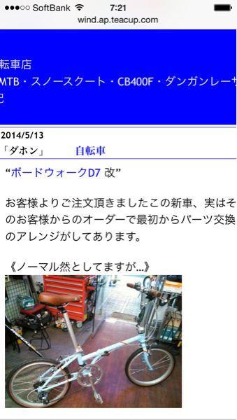 b0136045_9352798.jpg