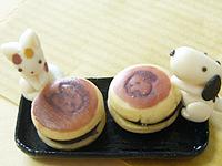 ポチタマ和菓子_f0195352_9194823.jpg