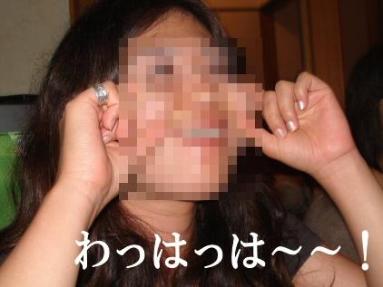 f0329554_18154988.jpg