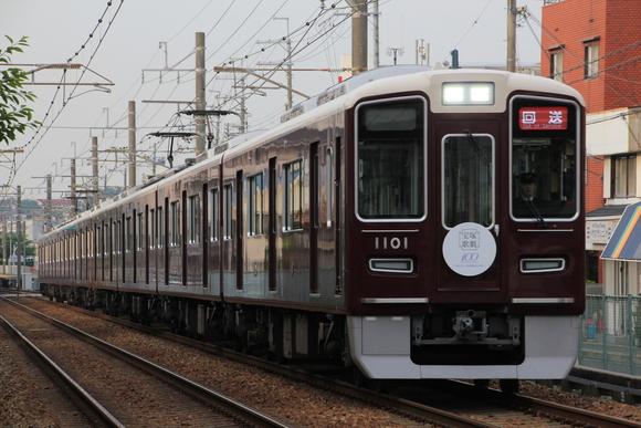 阪急箕面線 1001F 送り込み回送 _d0202264_616468.jpg