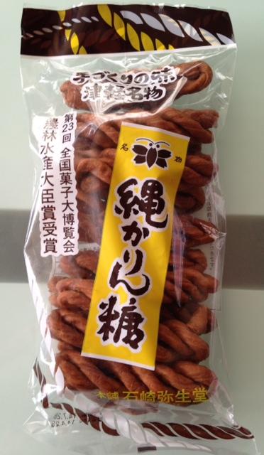 弘前・縄かりん糖_b0236665_771573.jpg