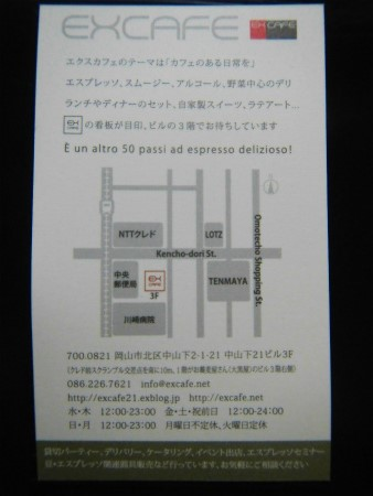 b0056570_20105865.jpg