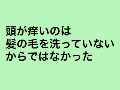 f0308281_1511766.jpg