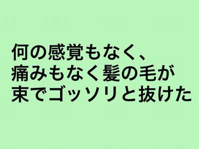 f0308281_1511968.jpg