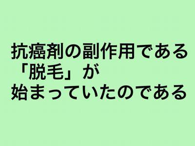 f0308281_1512015.jpg