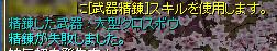 d0330183_2393065.jpg