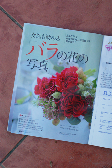 雑誌ゆほびか6月号 女医も勧める「バラの花の写真」掲載いただきました_a0115684_00164074.jpg