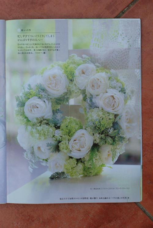 雑誌ゆほびか6月号 女医も勧める「バラの花の写真」掲載いただきました_a0115684_00170916.jpg
