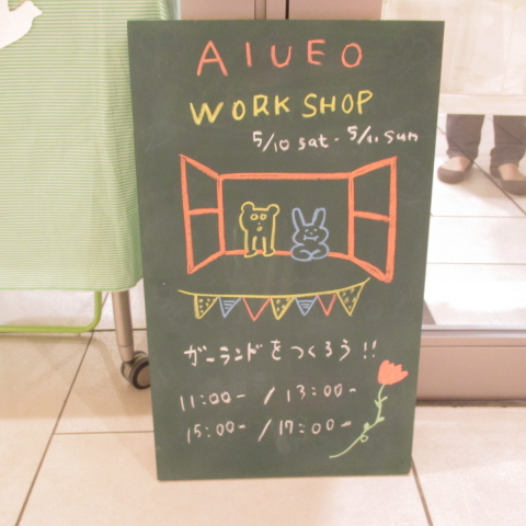 ☆ecute立川店 ワークショップvol.7☆_a0254084_13593851.jpg