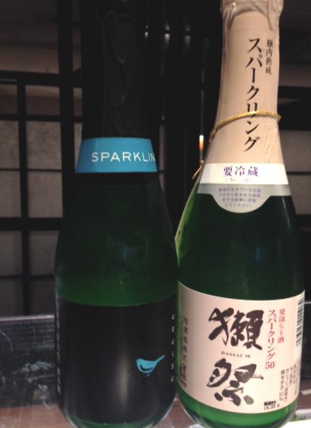 乾杯は日本酒で♪_f0232994_1313795.jpg