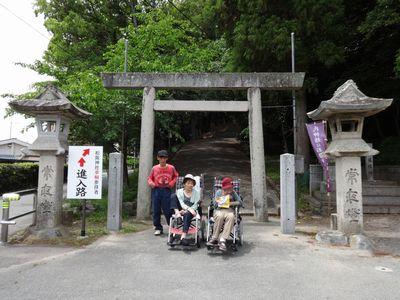 5/14 日帰り旅行_a0154110_10343114.jpg