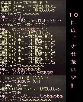 f0072010_132744.jpg