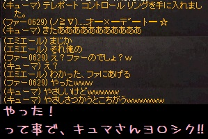 f0072010_1523118.jpg