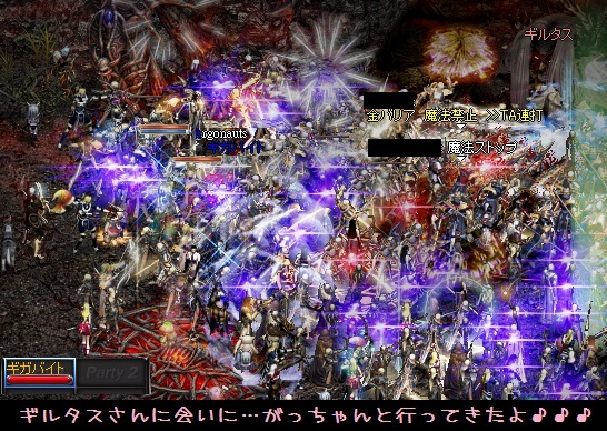 f0072010_265060.jpg