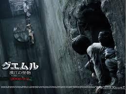 映画『グエムル 漢江の怪物』_b0074416_22394722.jpg