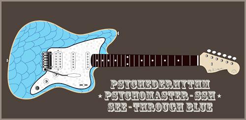 5A Quilt TopでSSH仕様の「Psychomaster」を製作します!?_e0053731_953831.jpg