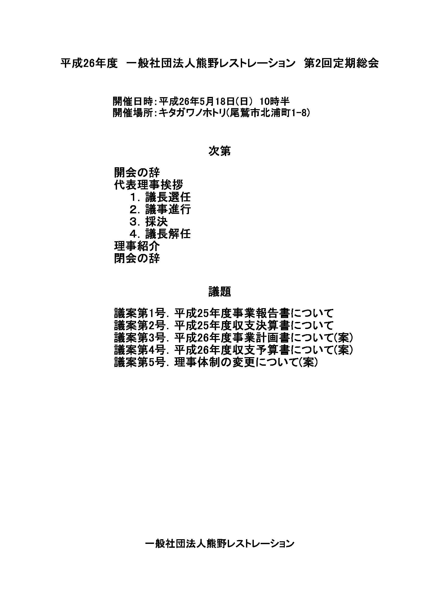 c0010936_1535812.jpg