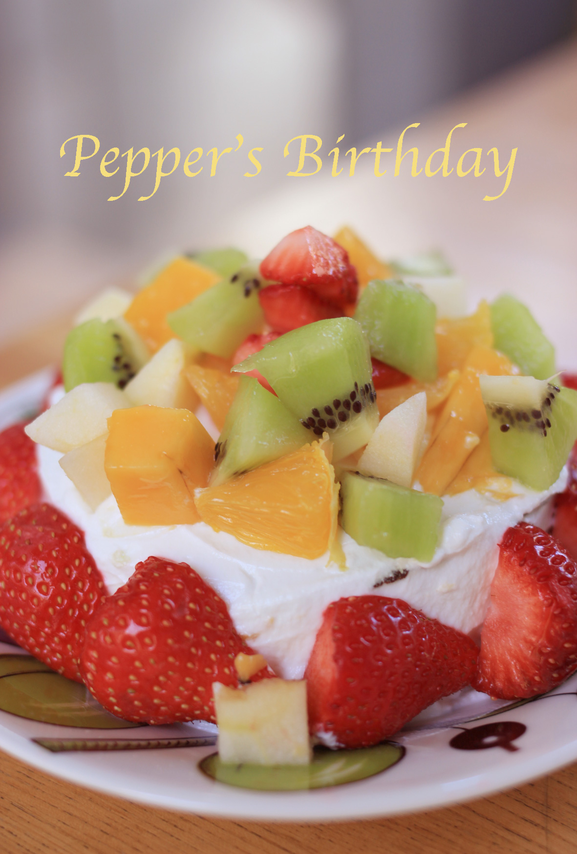Pepper\'s Birthday_f0180147_9553770.jpg