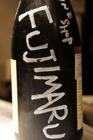本日のグラスワイン&もろもろ_a0114049_1419118.jpg