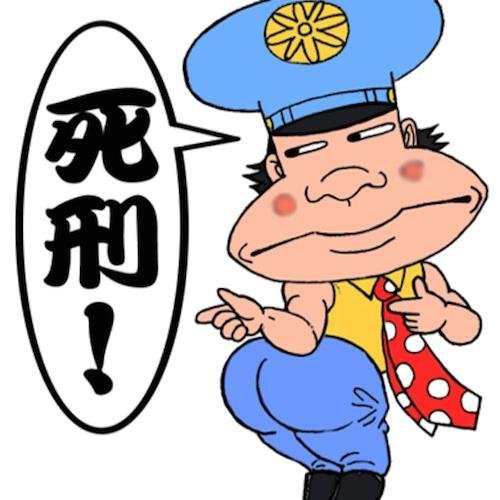 エンゾのオレオレ節/ニッポン全国的にハルーにして鼻血ブーなのだ。これでいいのだ。_c0109850_17495120.jpg