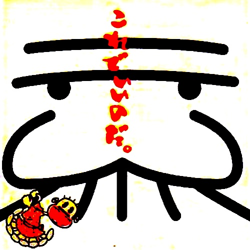 エンゾのオレオレ節/ニッポン全国的にハルーにして鼻血ブーなのだ。これでいいのだ。_c0109850_1750527.jpg
